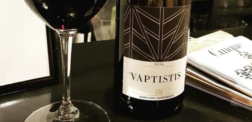 Vaptistis Winery, παρουσίαση των κρασιών μας στον οδηγό εστιατορίων